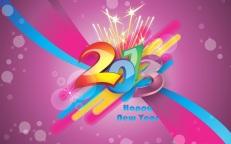 1680_1050_20121203011125553199
