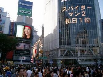 japon11-335x250
