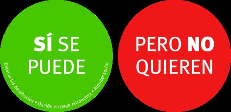 Logo-Sisepuede-+-propuestas