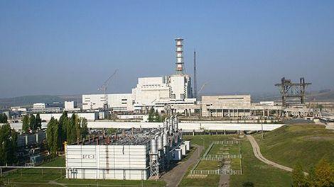 reactor_nuclear_rusia