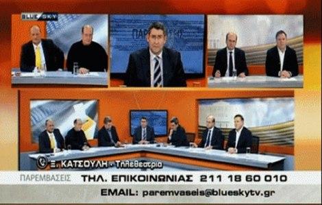 Grito-de-desesperación-en-programa-de-TV-griego